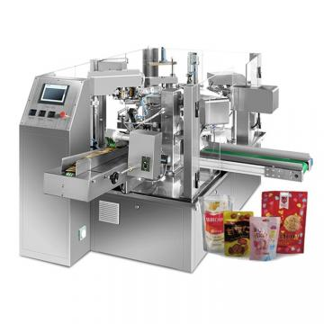 Roasted Peanuts Automatic Weighing Packing Machine