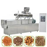 Best Quality Dog Food Extrusion Equipment